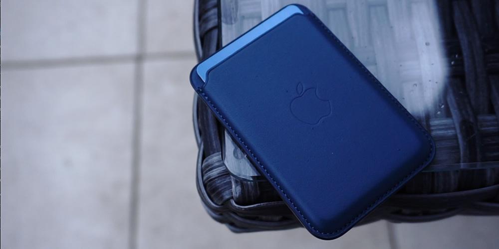 apple-wallet-iphone-12-test-6