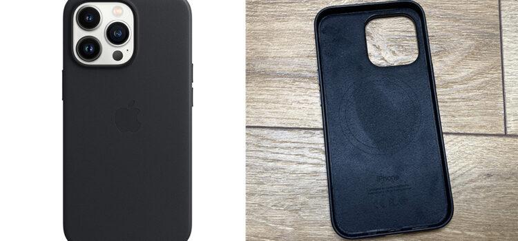 apple-leder-iphone-13-hülle-magsafe-test